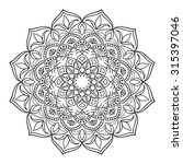 mandala. ornament designed in... | Shutterstock .eps vector #315397046
