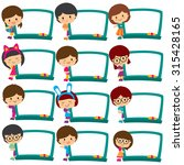 kids board frames clip art set | Shutterstock .eps vector #315428165