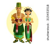 indonesian central java wedding ... | Shutterstock .eps vector #315453518