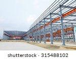 in the construction site  steel ... | Shutterstock . vector #315488102