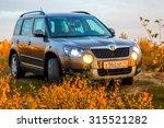 novyy urengoy  russia   august... | Shutterstock . vector #315521282
