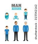 family people design  vector... | Shutterstock .eps vector #315542162