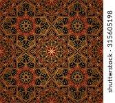seamless  floral  ornamental... | Shutterstock .eps vector #315605198