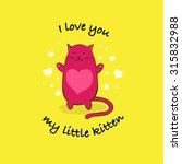 card with purple cat | Shutterstock .eps vector #315832988