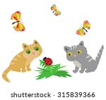 red and gray cat stare on a... | Shutterstock .eps vector #315839366