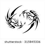 double dragon | Shutterstock .eps vector #315845336