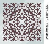ornamental design element in... | Shutterstock .eps vector #315849332