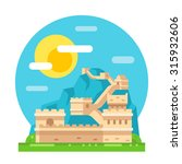great wall of china flat design ... | Shutterstock .eps vector #315932606