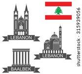 Lebanon. Vector. Silhouette....
