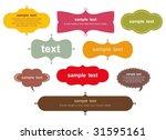 design retro frames | Shutterstock .eps vector #31595161