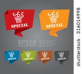 vector   special paper origami... | Shutterstock .eps vector #316014998