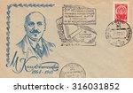 ussr   circa 1961  a stamp... | Shutterstock . vector #316031852
