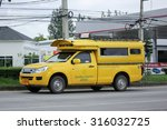 chiangmai  thailand  august 14... | Shutterstock . vector #316032725