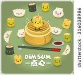 vintage dim sum poster design... | Shutterstock .eps vector #316038986