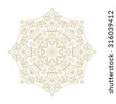 decorative rosettes snowflake | Shutterstock .eps vector #316039412