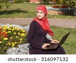 young muslim woman  with a... | Shutterstock . vector #316097132