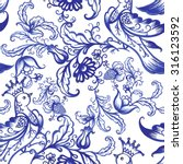 vector floral watercolor... | Shutterstock .eps vector #316123592