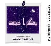 muslim community festival eid...   Shutterstock .eps vector #316126268