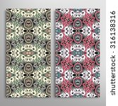 vector seamless vertical... | Shutterstock .eps vector #316138316