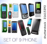 set of 9 vector futuristic... | Shutterstock .eps vector #31615393