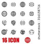 vector grey globe icon set.  | Shutterstock .eps vector #316158716