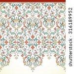 vector ornate seamless border... | Shutterstock .eps vector #316189952