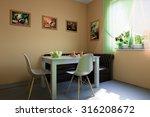 3d render of kitchen with beige ... | Shutterstock . vector #316208672