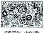 vector illustration of monsters ... | Shutterstock .eps vector #316226582