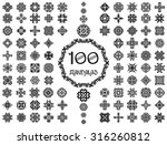 set of ethnic ornamental floral ... | Shutterstock .eps vector #316260812