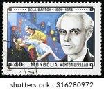 mongolia   circa 1981  a stamp... | Shutterstock . vector #316280972