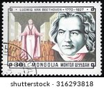 mongolia   circa 1981  a stamp... | Shutterstock . vector #316293818
