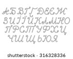ukrainian alphabet isolated on... | Shutterstock .eps vector #316328336
