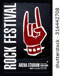 rock festival. poster | Shutterstock .eps vector #316442708