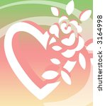 mother's day heart | Shutterstock . vector #3164998