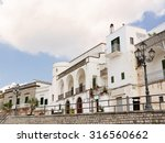 Small photo of Amati Palace in Cisternino (Puglia - Italy)