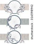 set vintage ornamental ribbons... | Shutterstock . vector #316598942