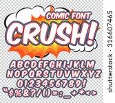 comic alphabet set. light color ... | Shutterstock .eps vector #316607465