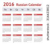 2016 russian calendar. week... | Shutterstock .eps vector #316623812