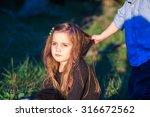 outdoor portrait of a beautiful ... | Shutterstock . vector #316672562