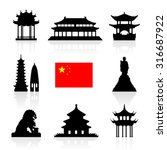 China Landmarks Icon Set....