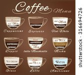 vector set of coffee menu with... | Shutterstock .eps vector #316694726