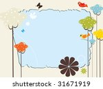 abstract nice pattern... | Shutterstock .eps vector #31671919