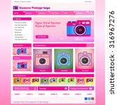 page web camera