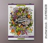 doodles cartoon colorful happy... | Shutterstock .eps vector #316980608