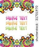 vector background mix of... | Shutterstock .eps vector #31701970