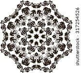 round ornamental pattern.... | Shutterstock .eps vector #317254526
