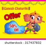 happy ganesh chaturthi festival ... | Shutterstock .eps vector #317437832