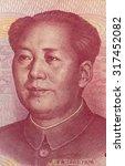 Mao Tse Tung  The Picture...