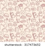 food and drink background doodle | Shutterstock .eps vector #317473652