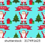 merry christmas pattern. | Shutterstock .eps vector #317491625